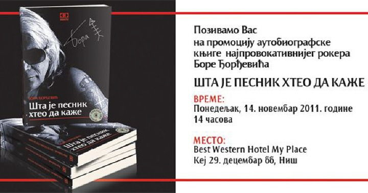 Bora Čorba promoviše svoju knjigu