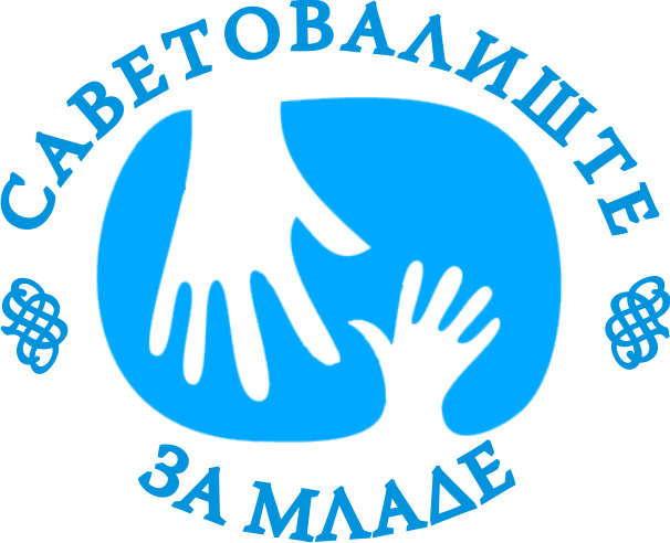 Izabran logo Savetovališta za mlade