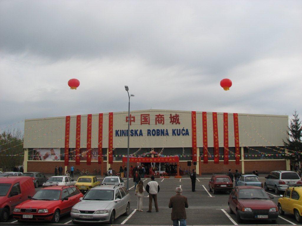 Ni kupovina kod Kineza više neće biti jeftina