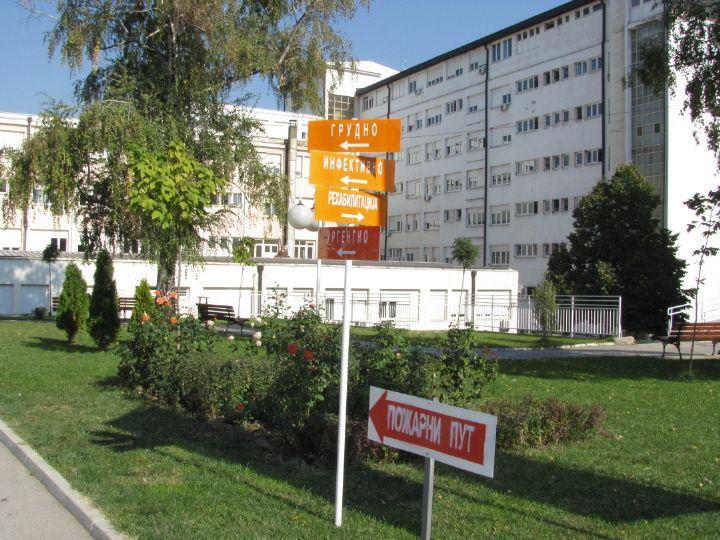 Inspekcija leskovačkoj bolnici naložila da koriguje liste čekanja na operacije