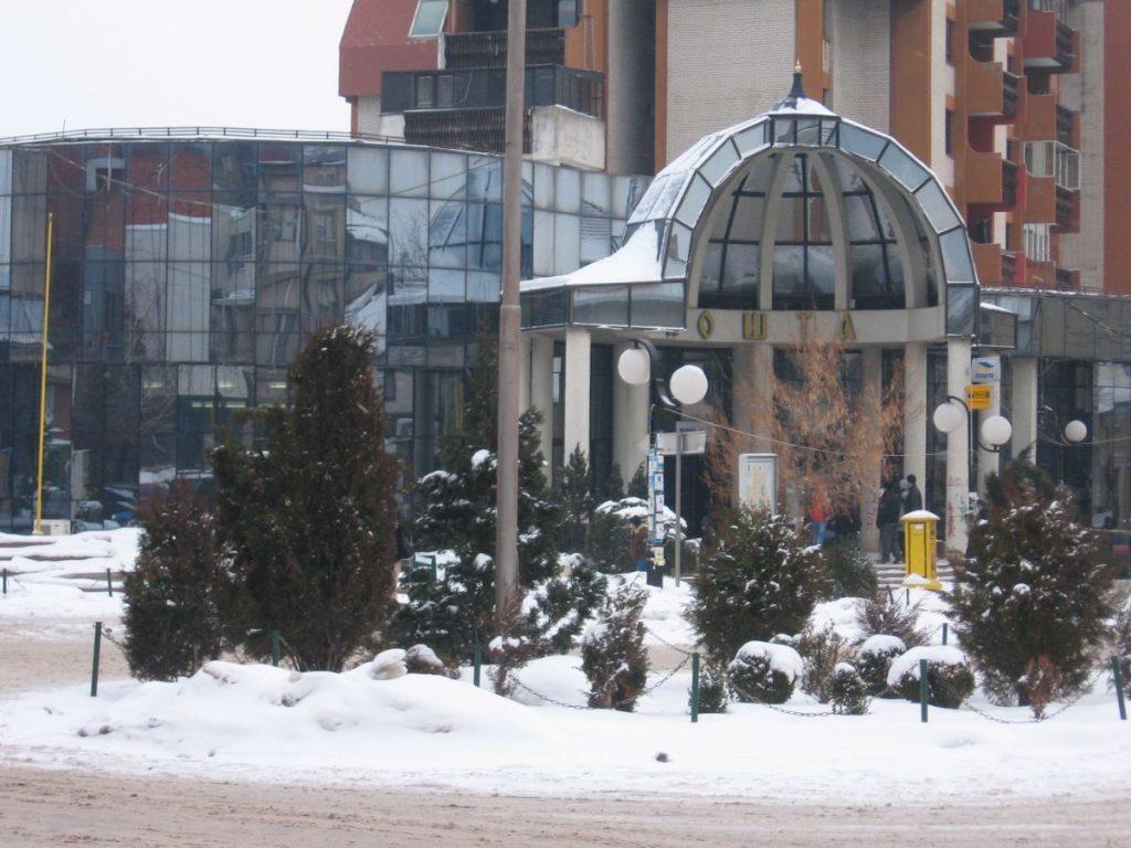 I Vranje privlačno za investitore