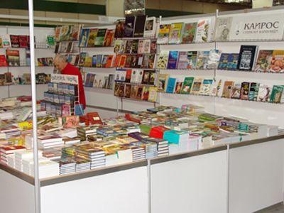 Ulaznice na sajam knjiga – osmomartovski poklon