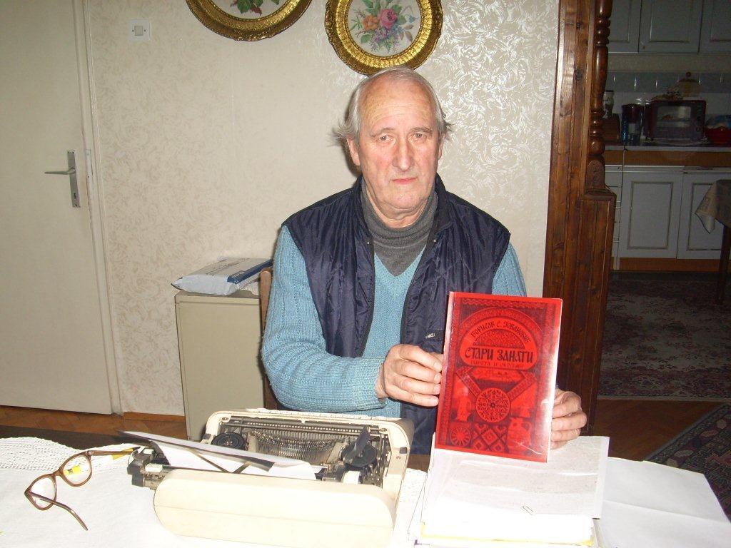 Pirotski stvaralac objavio knjigu o starim zanatima
