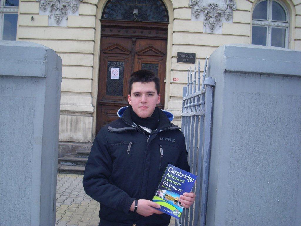 Uspeh učenika pirotske Gimnazije