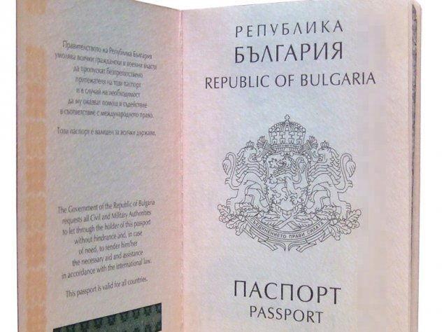 """Bugarka za """"delila"""" bugarsko porklo"""