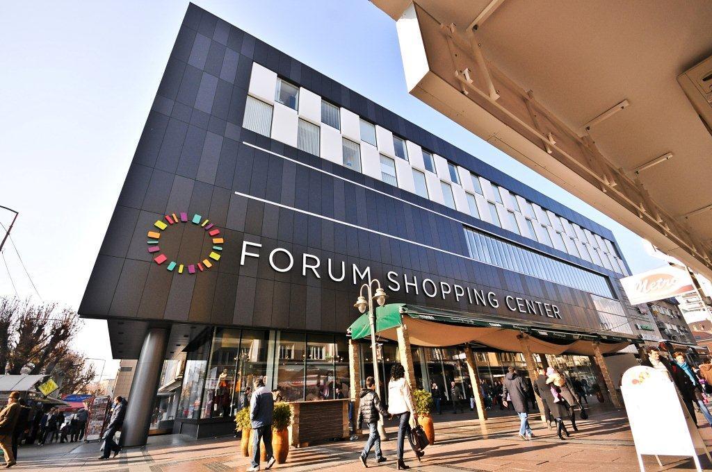 Prvi rođendan šoping centra Forum