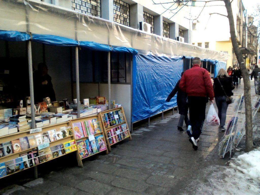 Otvoren salon knjiga u Vranju