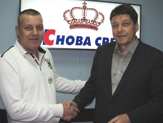 Predizborna koalicija Nove Srbije i Zelenih