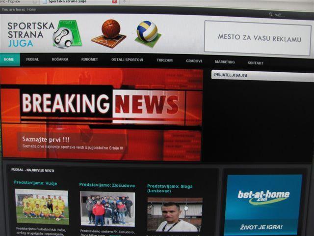 Sportska strana juga – novi sajt
