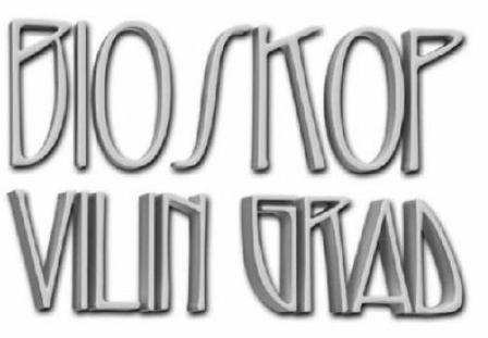 """Bioskop """"Vilin grad"""" u susret letu"""