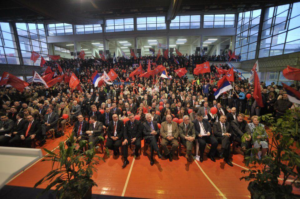 """Konvencija liste """"Ivica Dačić–SPS, PUPS, JS, SDPS"""""""