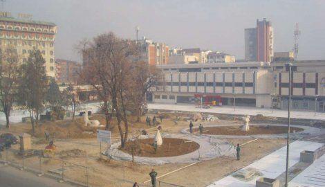 Pirot dobio status grada