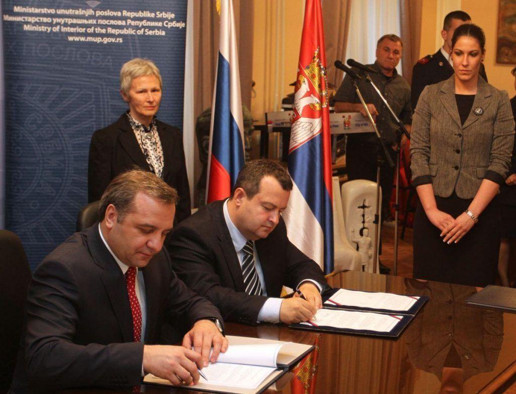 Potpisan sporazum o osnivanju Srpsko-ruskog humanitarnog centra
