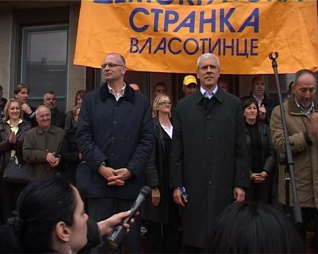 Vlasotinačke demokrate napustile Đilasa