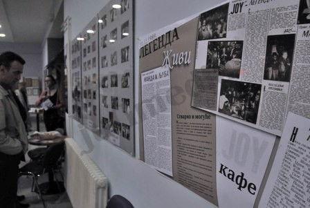 """Promocija """"Digitalne arhive grada Niša"""""""