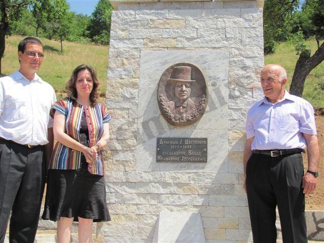 Predsednik Vlade Kraljevine Jugoslavije dobio svoje prvo spomen obeležje