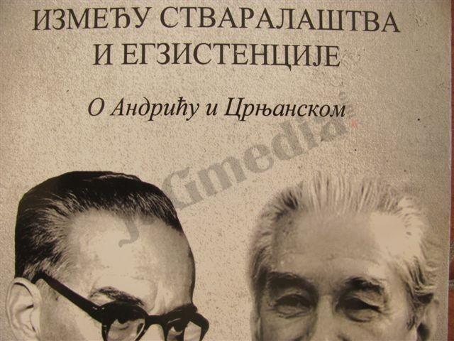 """Promovisana knjiga Nikolaja Timčenka """"Između stvaralaštva i egzistencije"""""""