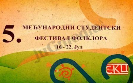 Međunarodni studentski festival folklora u Nišu