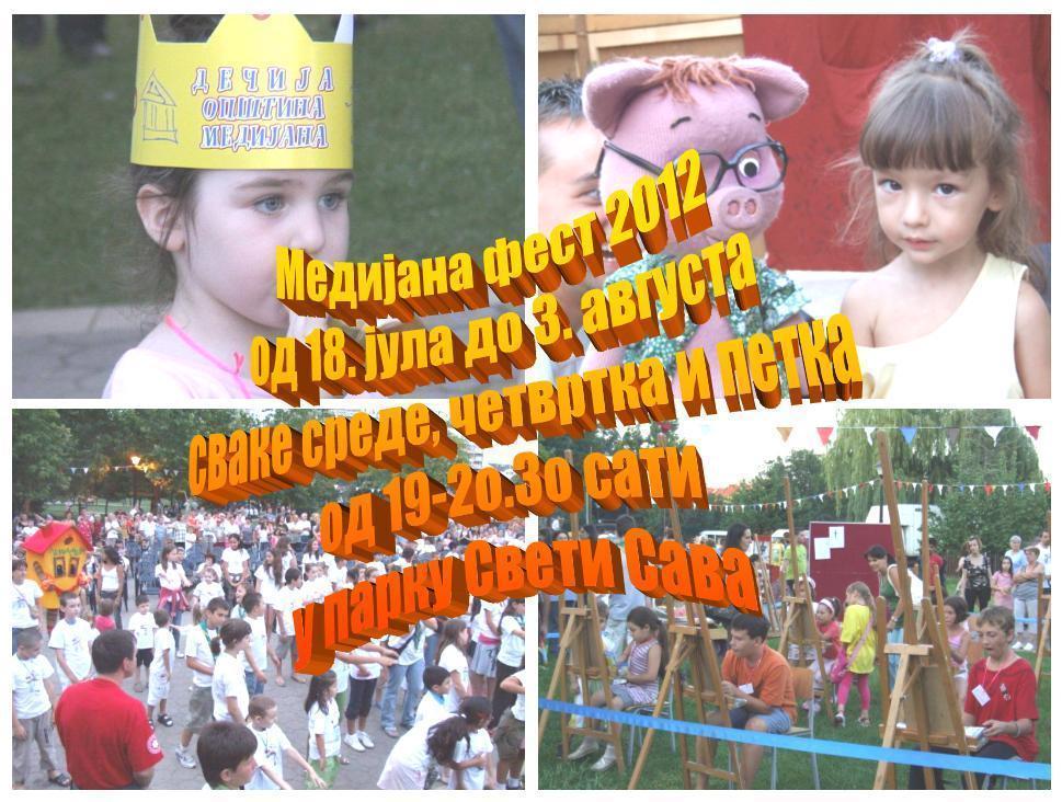"""Nastup """"Zane"""" – jedini koncert na Medijana festu"""