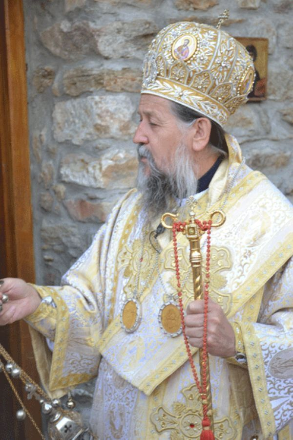 Pahomije 20 godina Episkop vranjski