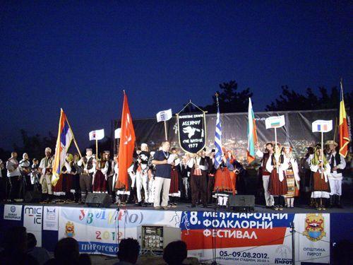 Počeo Međunarodni folklorni festival