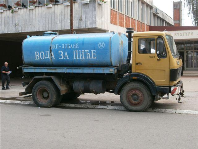 Restrikcija vode u Lebanu