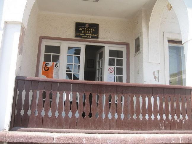 Otvara se odeljenje Muzičke škole u Vladičinom Hanu