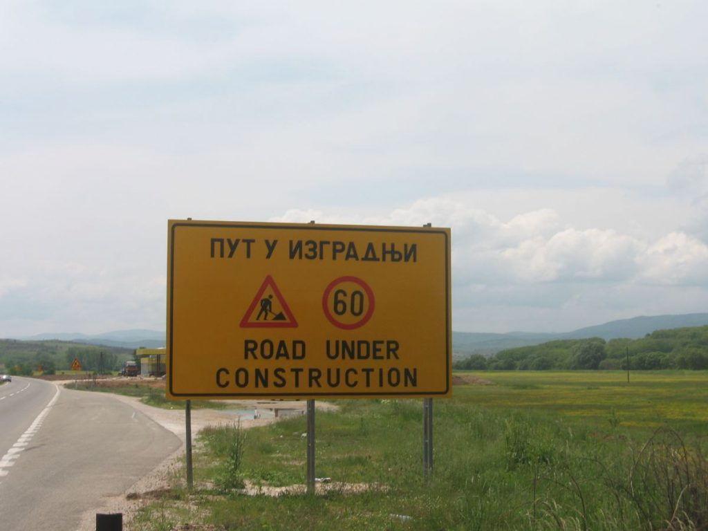 Selo Davidovac na Koridoru 10 treći dan odsečeno od sveta