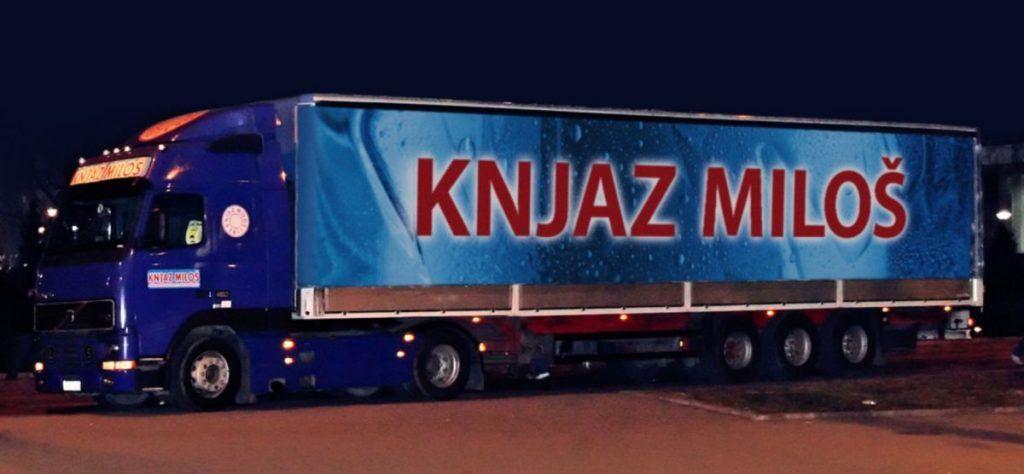 """Knjaz Miloš"" poslao pomoć u Vladičin Han"