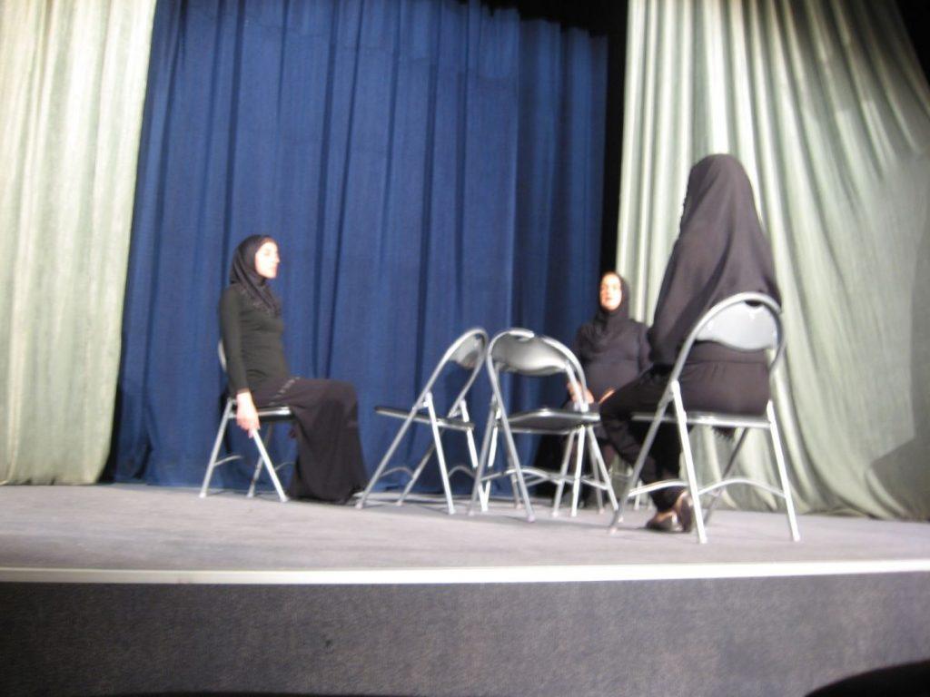 Predstava o ženskom telu
