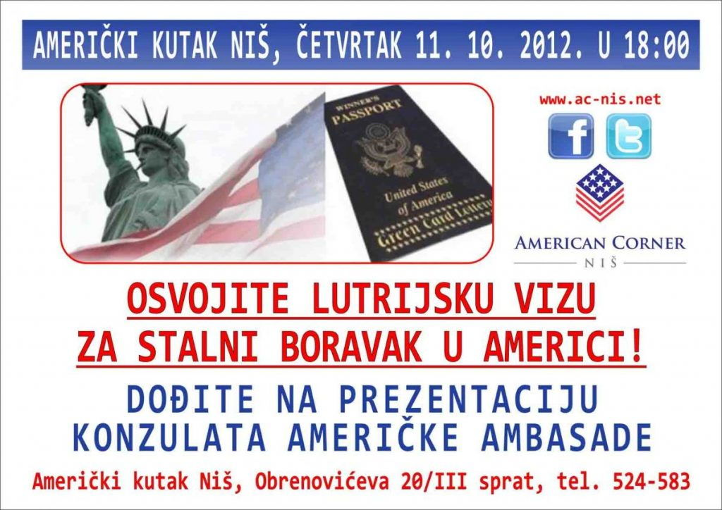 Predstavljanje lutrijske vize za SAD