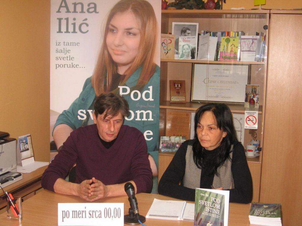 Najavljena promocija knjige Ane Ilić