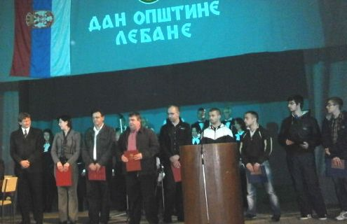 Pohvale i nagrade za Dan opštine Lebane