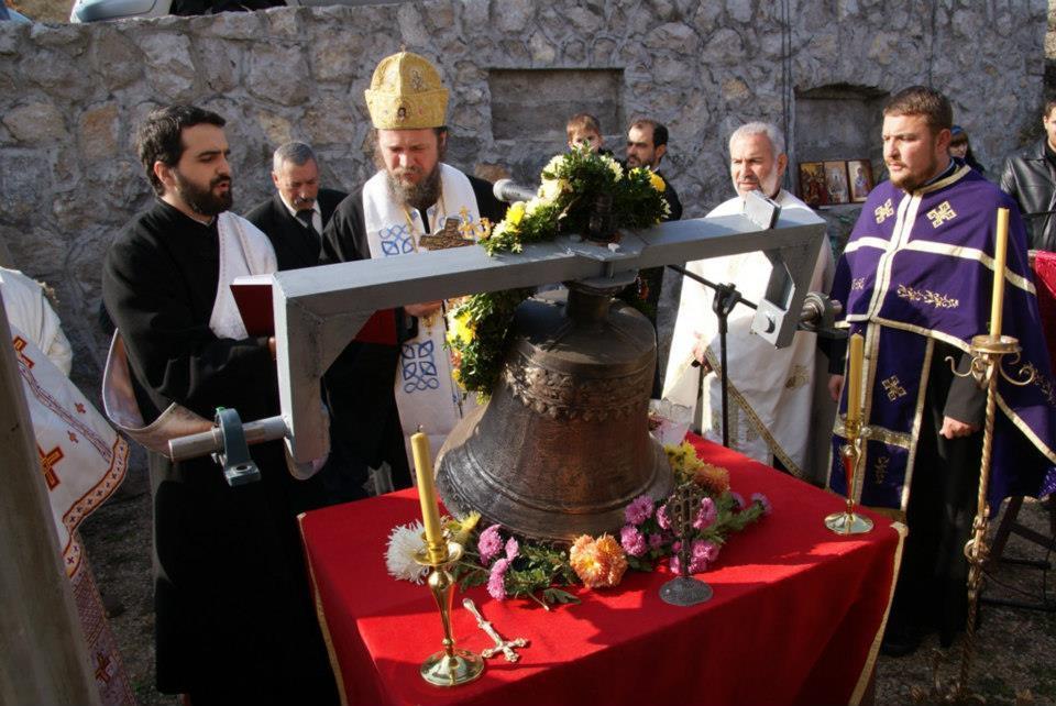 Osveštano zvono na crkvi Svete Petke