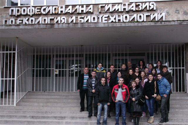 Pirotski srednjoškolci posetili vršnjake u Sofiji