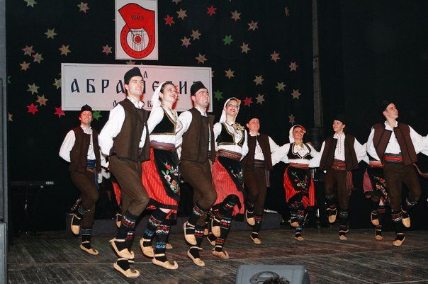Metohijski Venac na Dan Abraševića