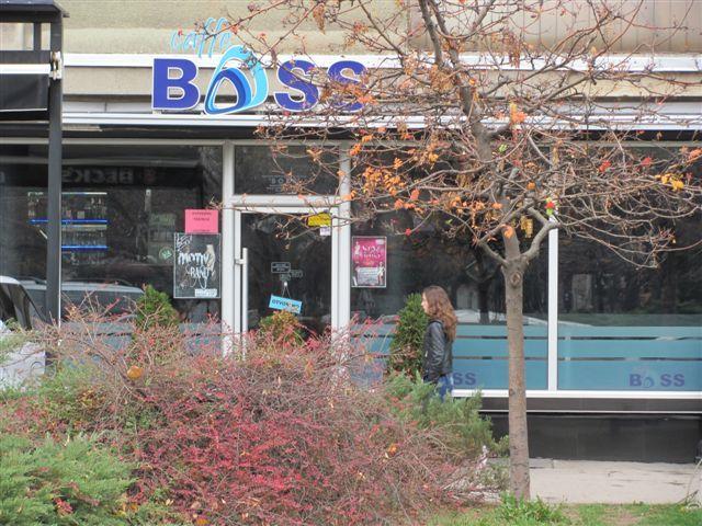 """Pritvoreni osumnjičeni za pokušaj ubistva u kafiću """"Boss"""""""