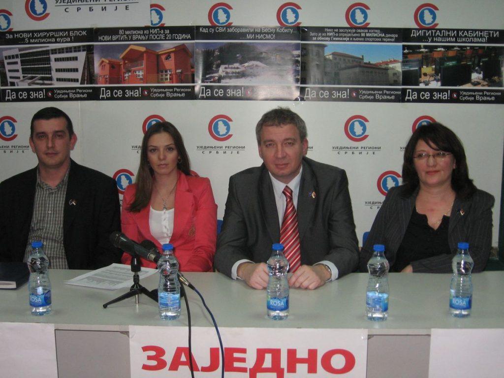 URS postaje deo vlasti u Vranju