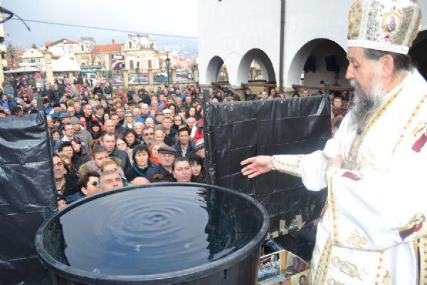 Bogojavljanski krst prodat za 75 000 dinara