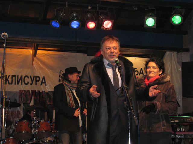 Više hiljada slavljenika u centru Surdulice