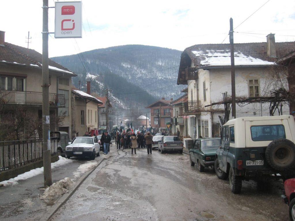 U Bosilegradu danas svi protestuju