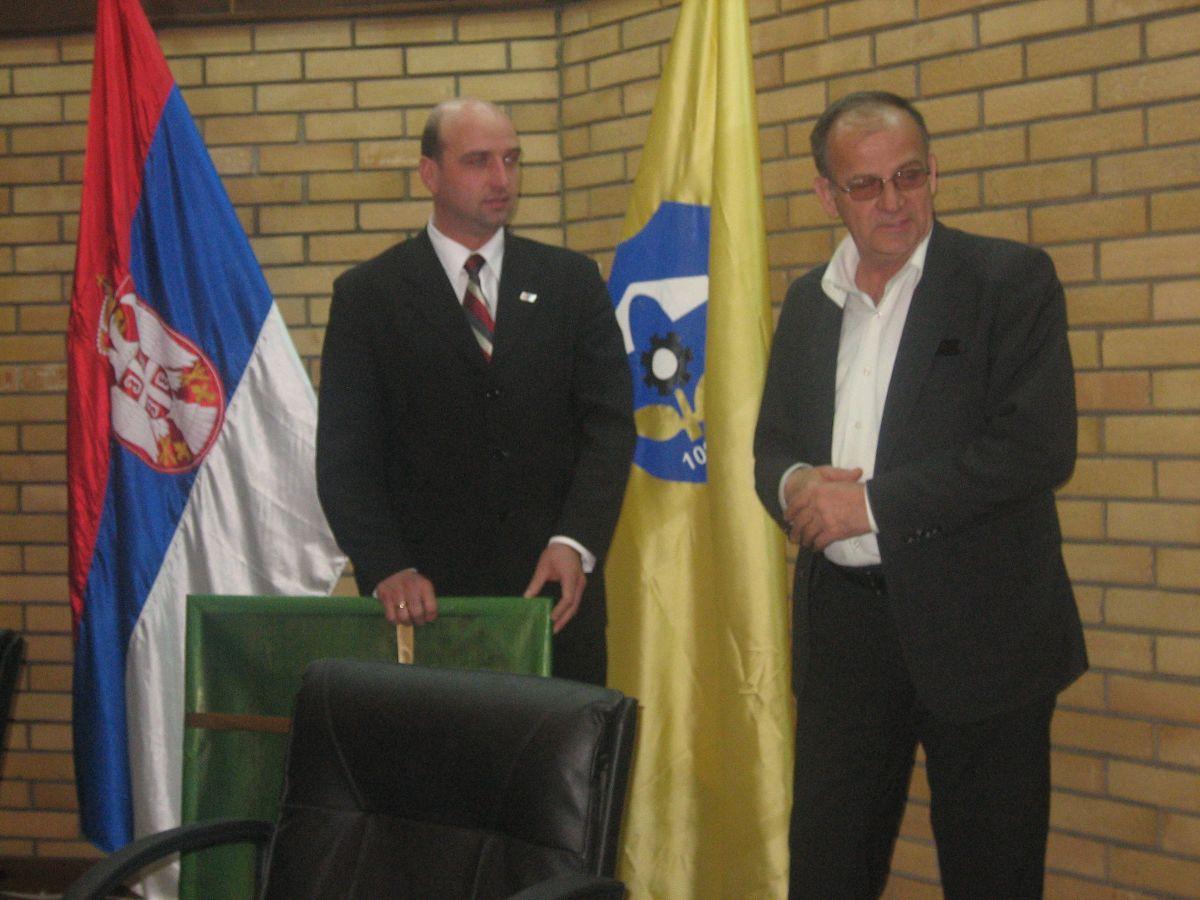 Vranje i Leposavić postali pobratimi