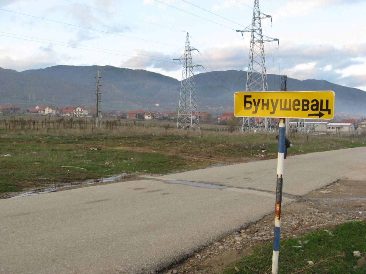 """Počela sa radom Slobodna zona """"Vranje"""""""