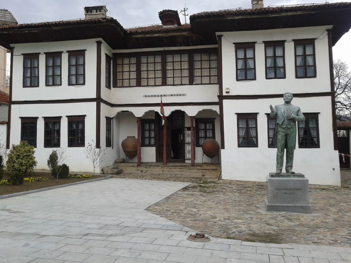 Deset dana za muzejske izložbe u Vranju