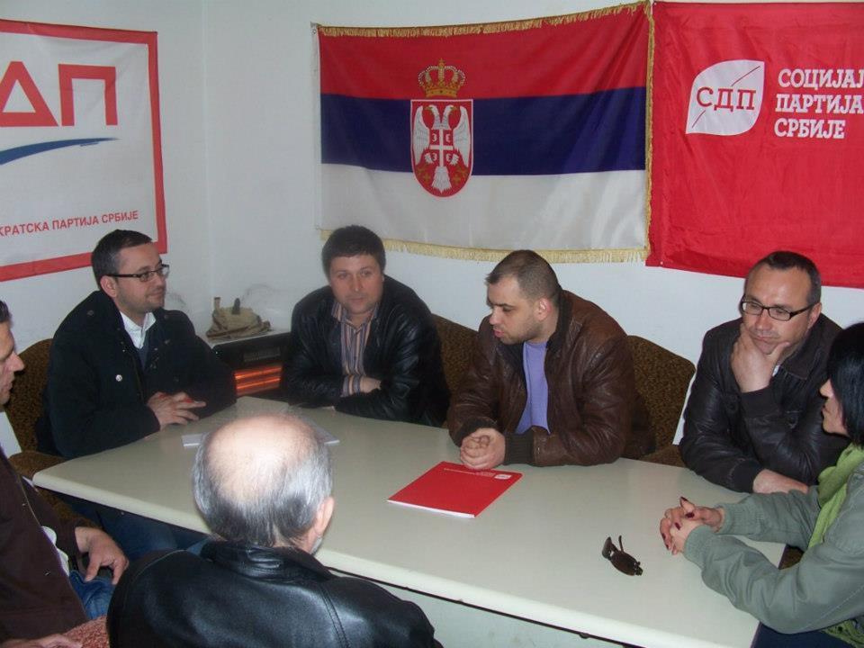 Sastanak rukovodstva  SDPS-a