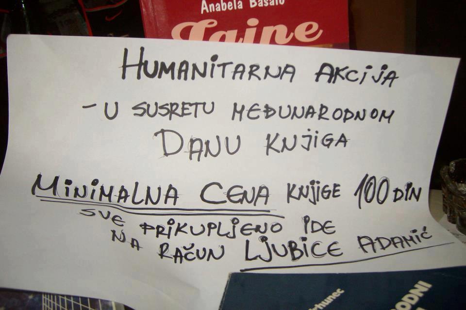Mladi političari organizovali humanitarnu akciju