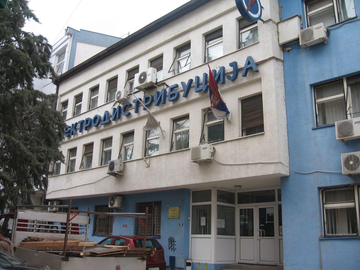 Bujanovac i Preševo duguju dve milijarde dinara dinara za struju