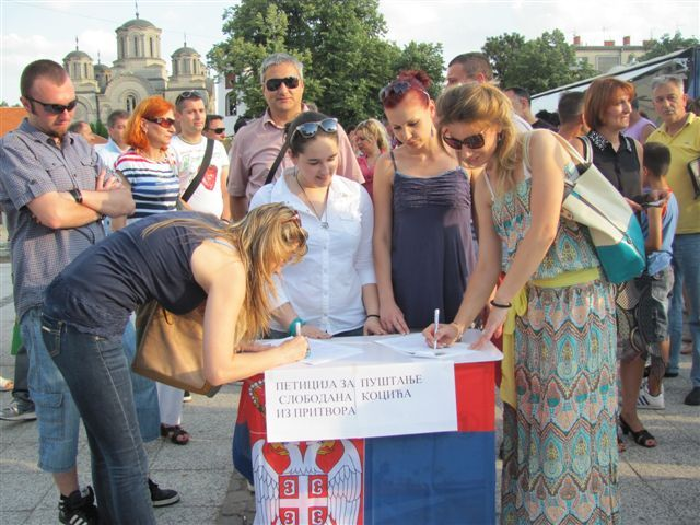 Peticija za poštovanje ljudskih prava