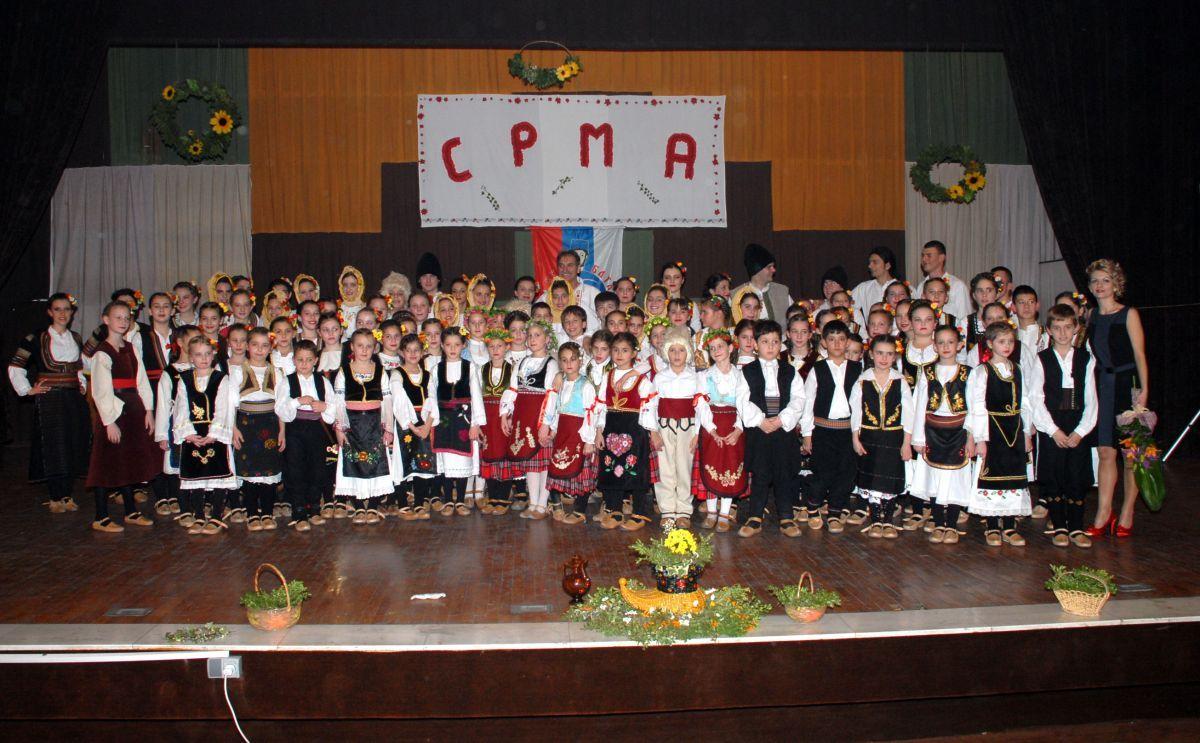 """Tradicionalni godišnji koncert """"Srma"""""""