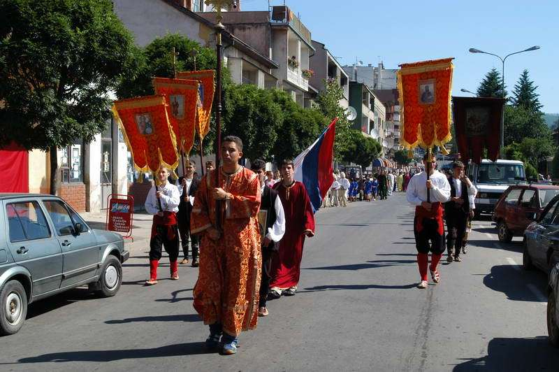 Vidovdanske svečanosti u Vladičinom Hanu
